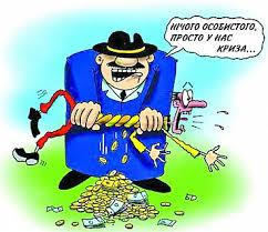 Податкова реформа.