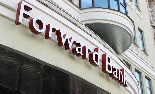 "НБУ наклав штраф на банк ""Форвард"" за продаж кредитів - FINBALANCE"